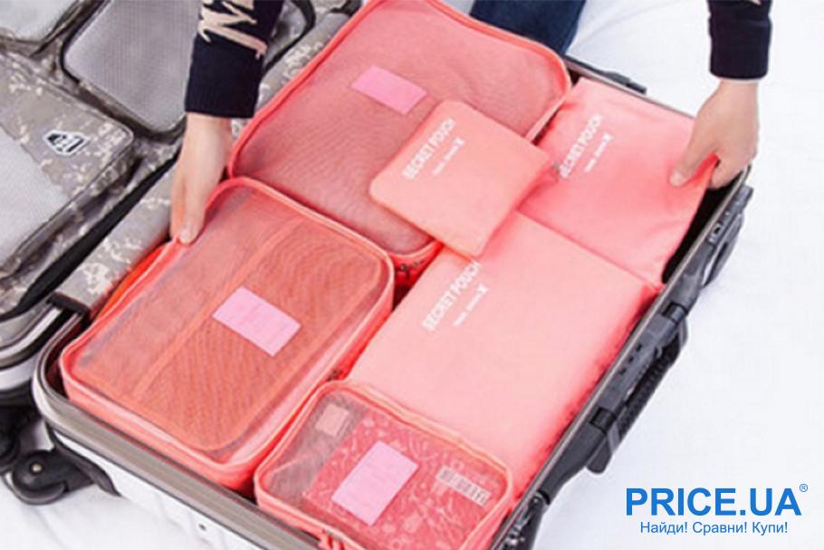 Собираем правильно чемодан: использование вакуумных пакетов