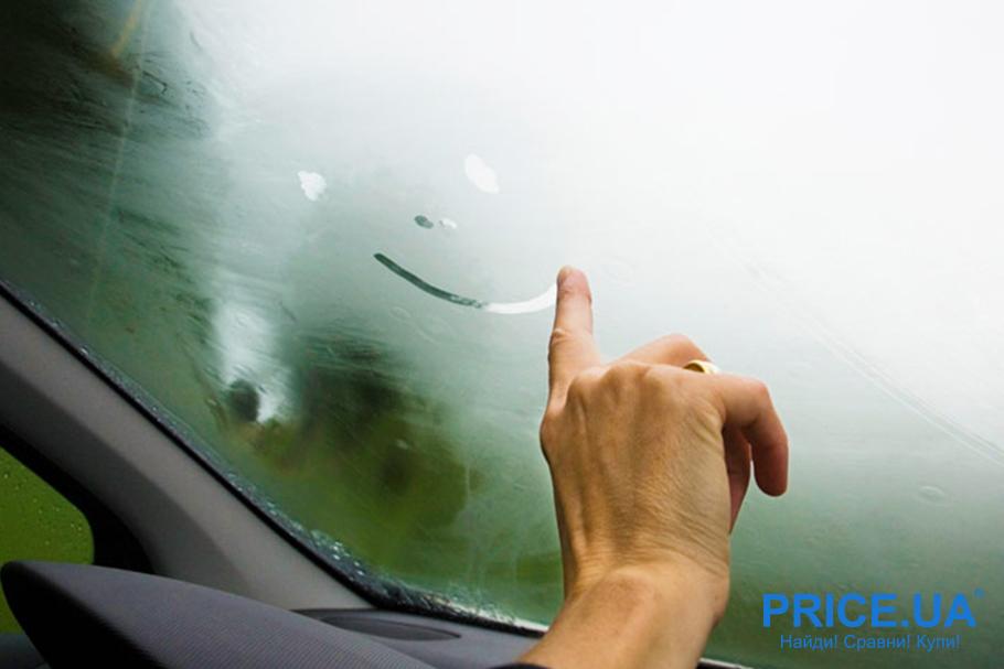 Правила использования антизапотевателя для автомобильных стекол