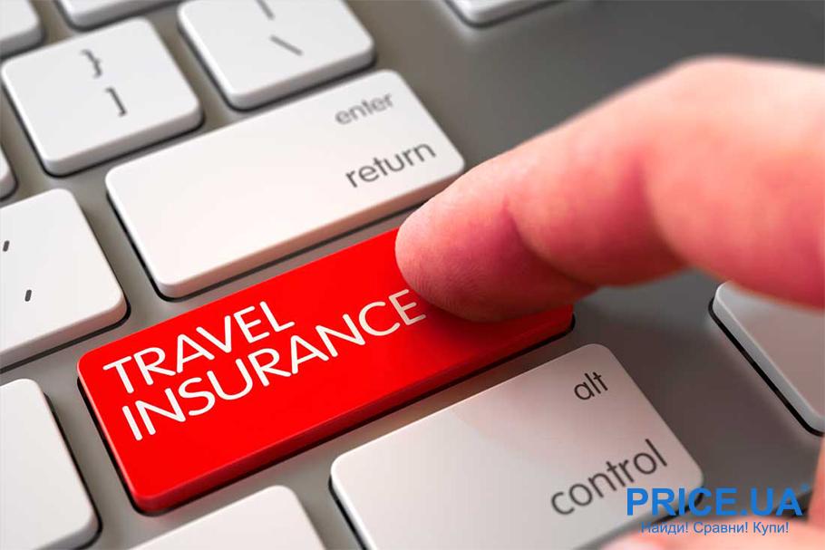 Страховка для путешествующих: что нужно знать