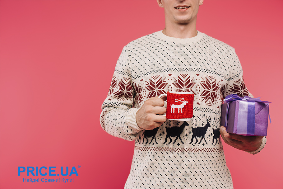 Последний месяц зимы: что успеть сделать? Подарить свитер с оленями