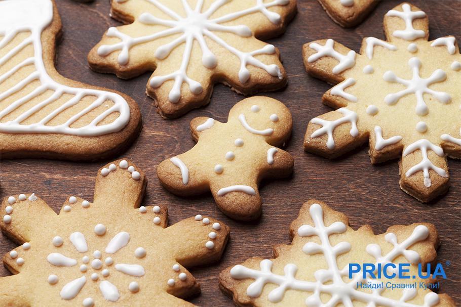 Последний месяц зимы: что успеть сделать? Испечь имбирное печенье