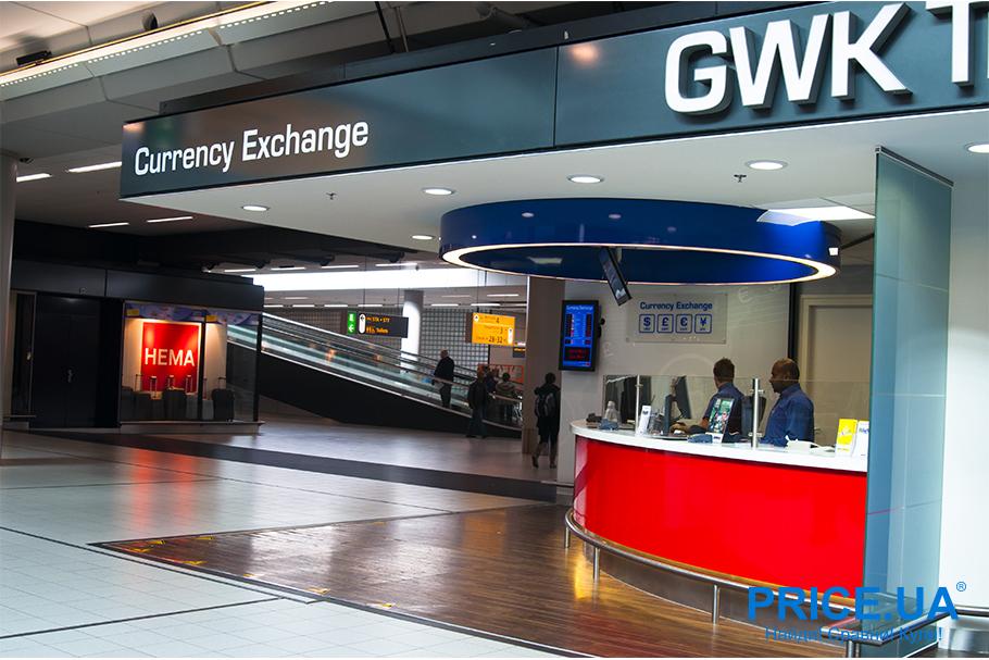 Типичные ошибки, которые могут повлиять на впечатления от поездки. Обмен валюты в аэропрорту