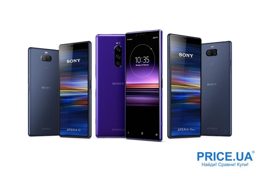 Обновления 2019: новинки от 6 производителей смартфонов. Sony Xperia XZ4