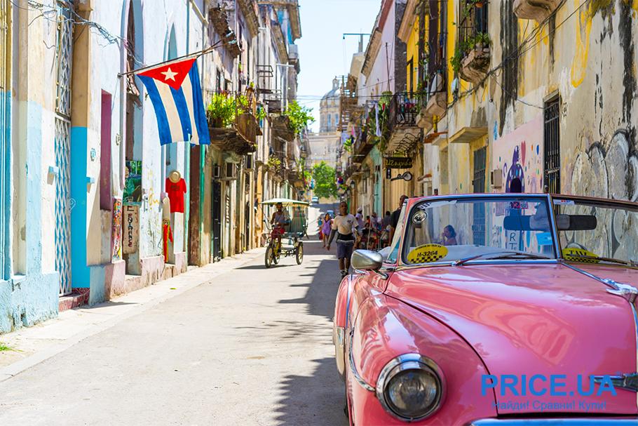 Тренды путешествий 2019. Куба