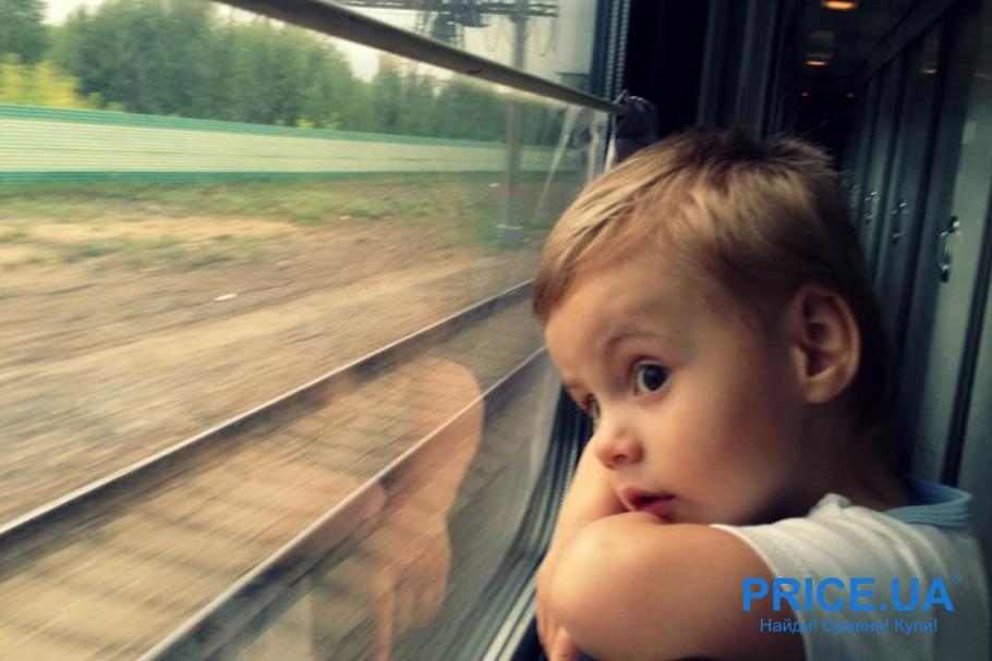 Путешествие поездом: что важно знать. Следите за детьми