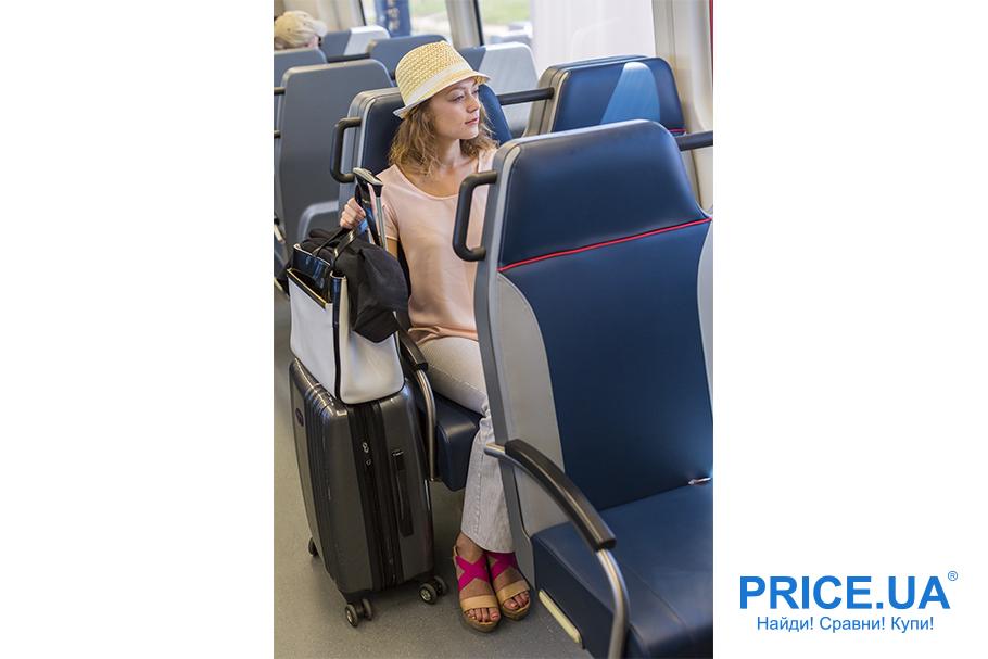 Путешествие поездом: что важно знать. Чемодан и сумки поближе к себе