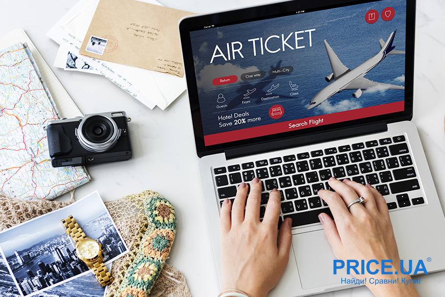 Самостоятельная покупка авиабилетов в Интернете. Алгоритм действий