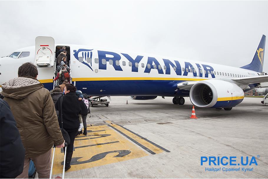 Самостоятельная покупка авиабилетов в Интернете. Ryanair