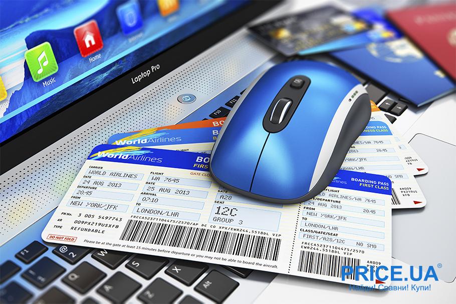 Самостоятельная покупка авиабилетов в Интернете. Важные нюансы