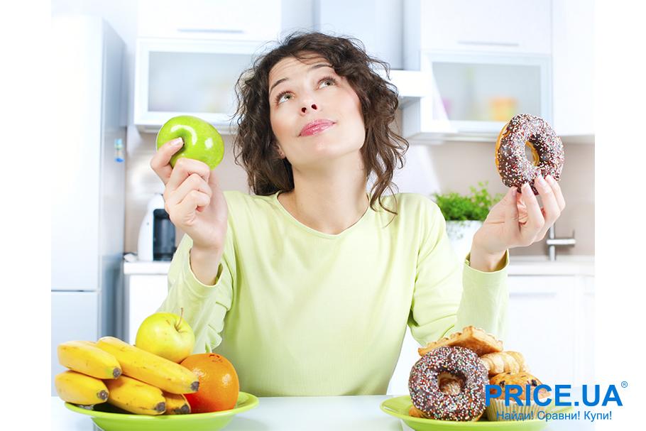 Советы, как начать есть здоровую пищу. Принцип яблока