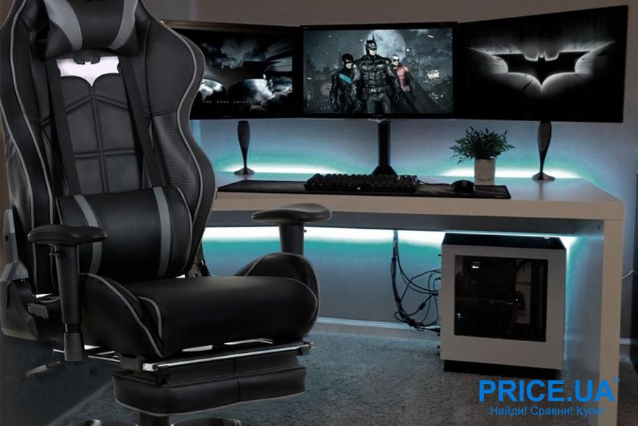 Каким должно быть кресло для геймера?