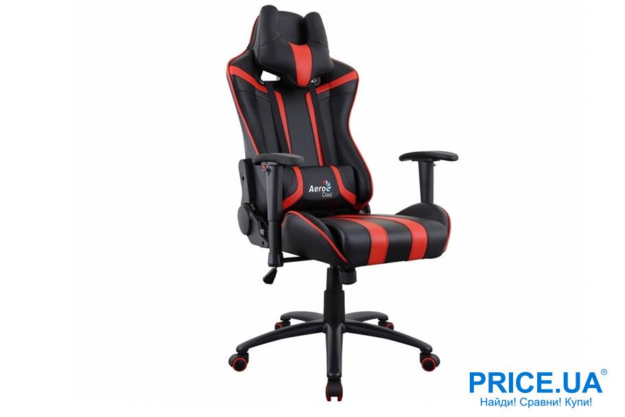 Как выбрать классное геймерское кресло? AEROCOOL AC120 AIR