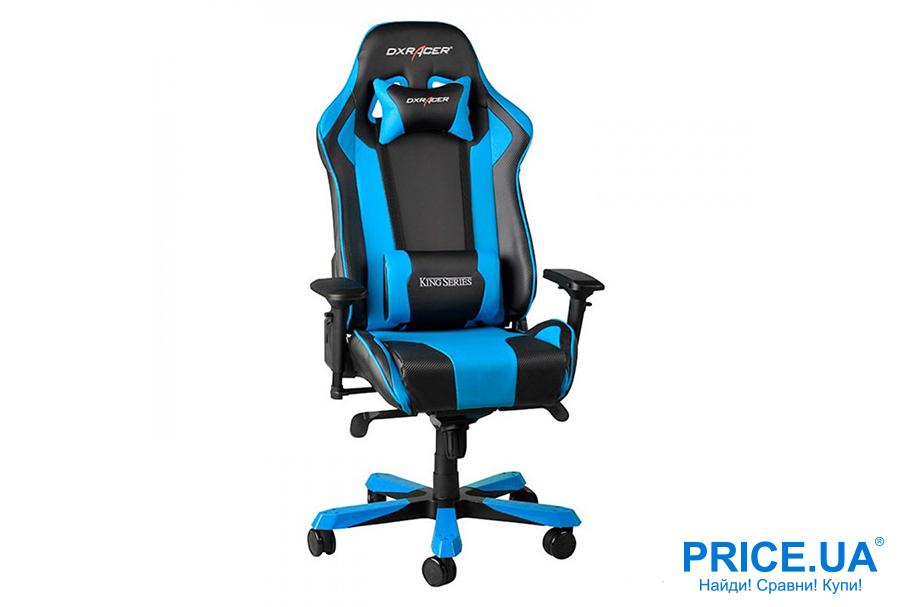 Как выбрать классное геймерское кресло? DXRACER KING OH/KS06