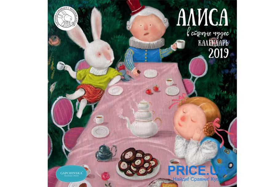 """Самые интересные игрушки-девайсы для детей-гиков. Календарь с дополненной реальностью """"Алиса в стране чудес"""""""