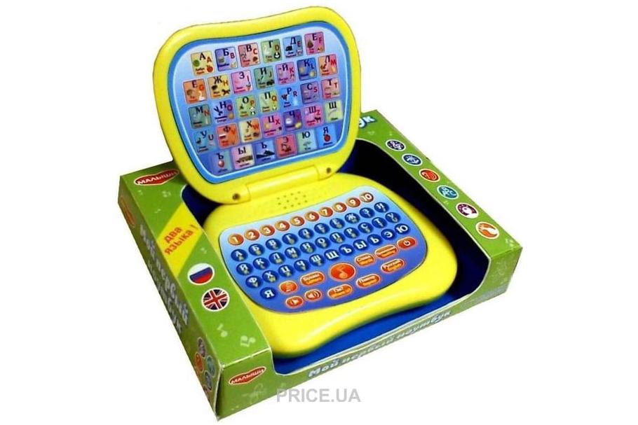 Самые интересные игрушки-девайсы для детей-гиков. Первый ноутбук малыша