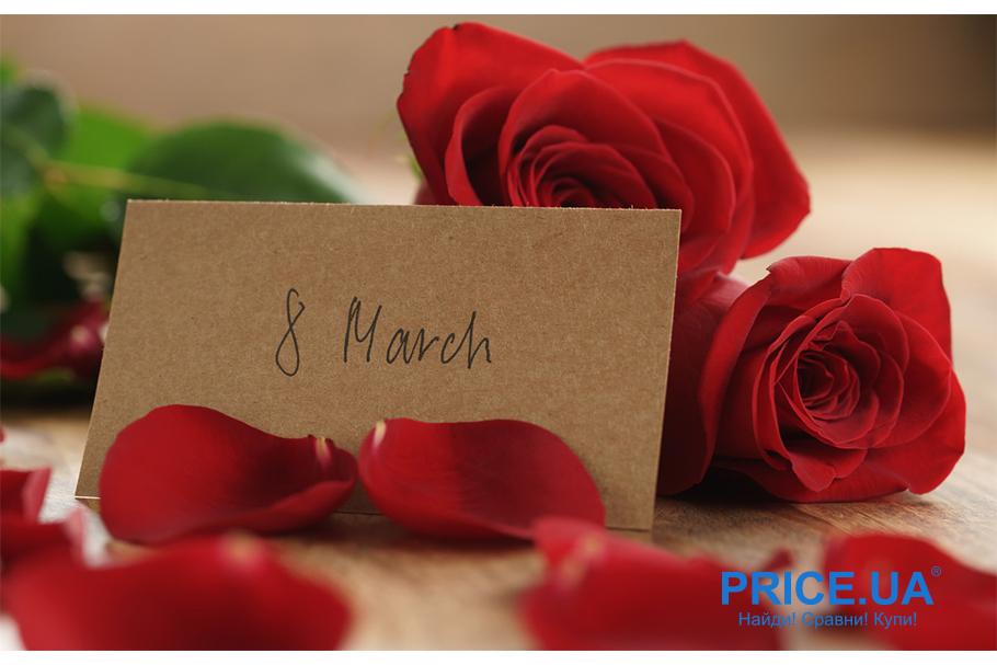 8 марта в офисе: несколько доступных и классных идей. Лепестки роз