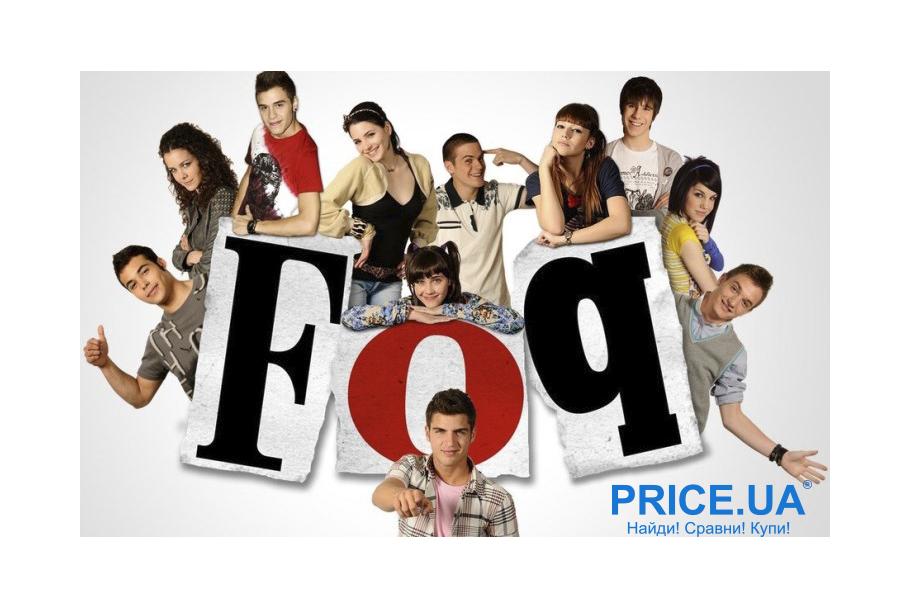 Пять лучших испанских сериалов про подростков. Физика или химия (Física o Química, 2008)
