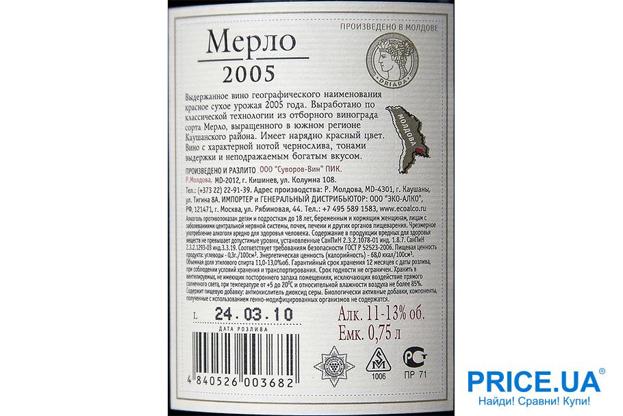 Как выбрать хорошее вино на 8 марта. Выдержанное или одинарное?