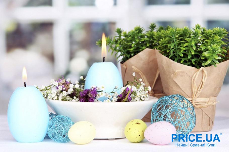 Пасха. Как украсить дом к празднику? Пасхальные свечи и подсвечники из яиц