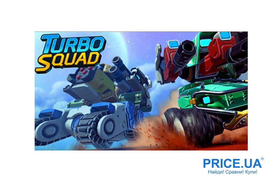 Десятка лучших игр с Плеймаркета - бесплатных! Turbo Squard