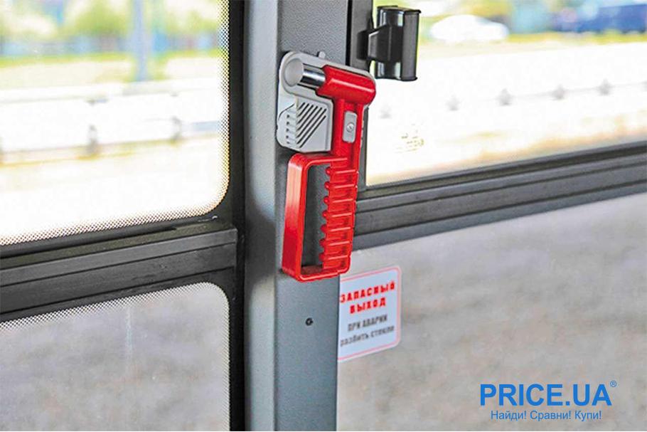 Безопасно путешествовать автобусом: советы. Знайте, где аварийный выход