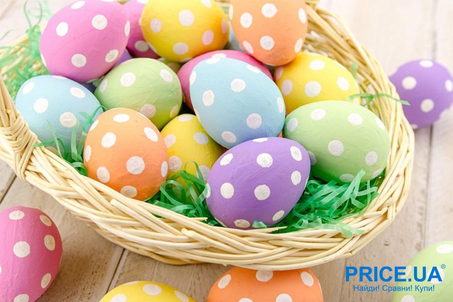 Яйца на Пасху: креативный декор. Горошек