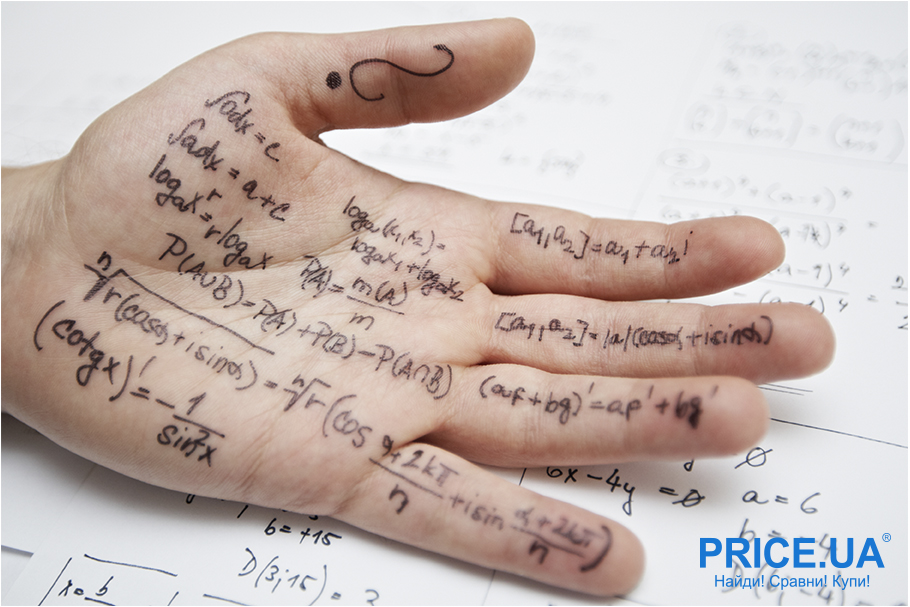 Keep calm: как перестать нервничать накануне экзамена. Шпаргалки