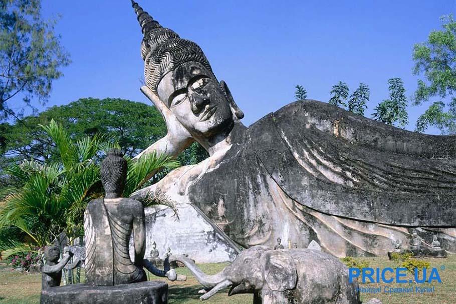 Лучшие экзотические страны. Лаос
