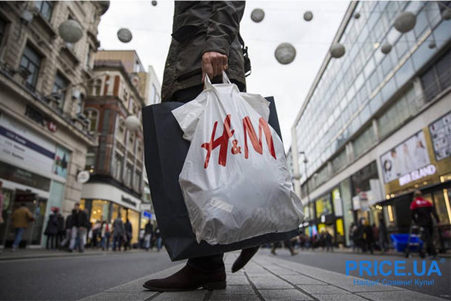 H&M : с чего начиналась история бренда?