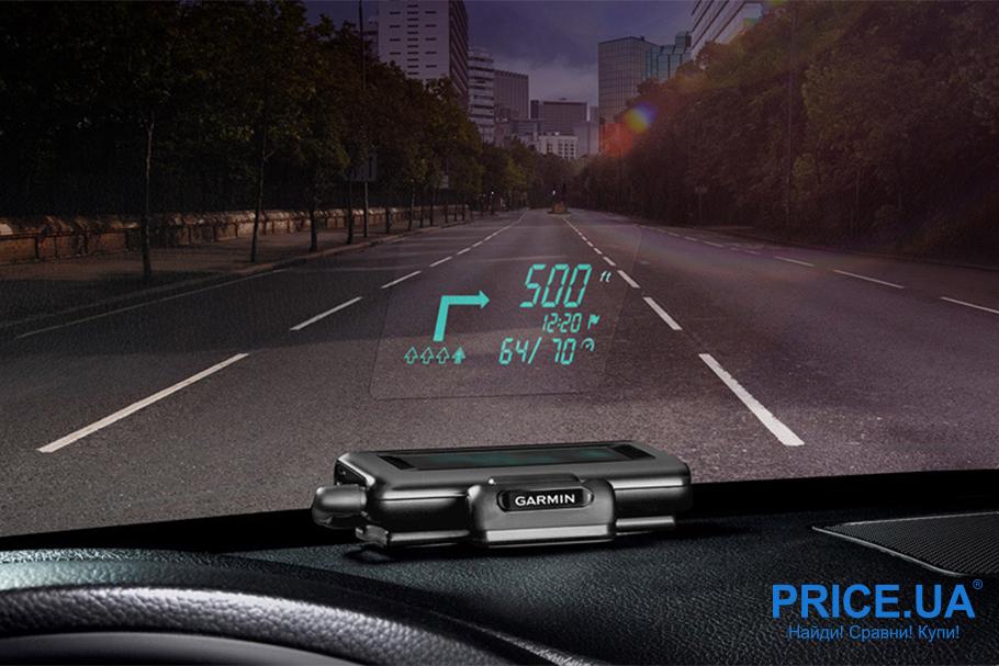 Важные девайсы для автомобиля. Проектор на лобовое стекло