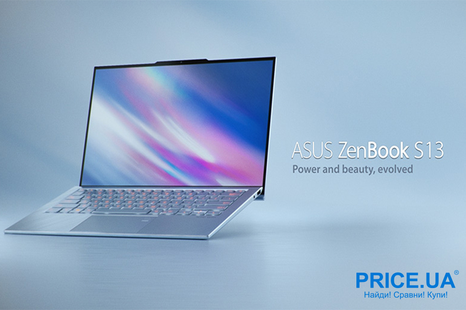 Топ-10 новейших ноутбуков 2019. ASUS ZenBook S13