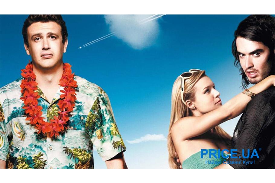 В предвкушении отпуска: топ фильмов, которые развлекут! В пролете (Forgetting Sarah Marshall), 2008