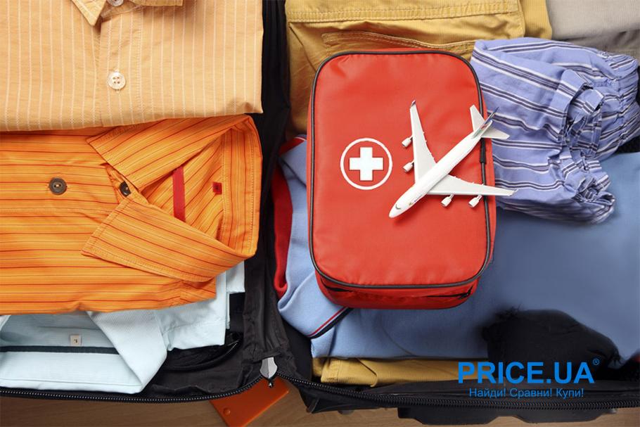 Планирование отпуска: как правильно? Не забудьте аптечку