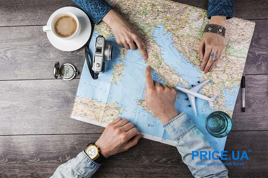 Планирование отпуска: как правильно? Маршрут
