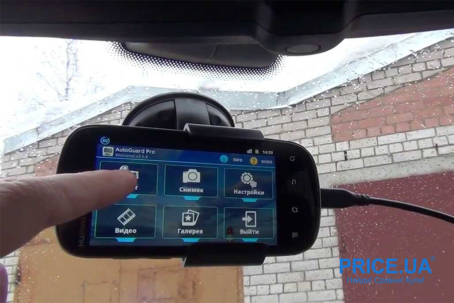 Смартфон вместо видеорегистратора: главные требования по ПО