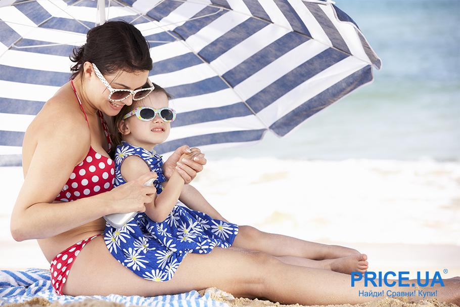 На море с ребенком: список важный вещей.  Тент,зонтик