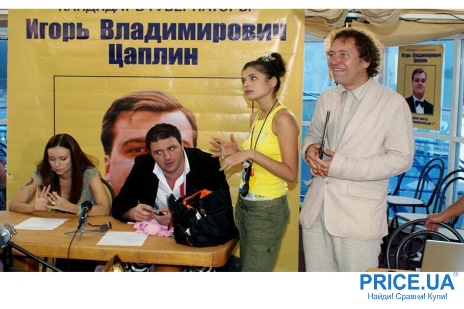 Хиты трешевых фильмов: список фильмов для вечера с друзьями. День выборов, 2007