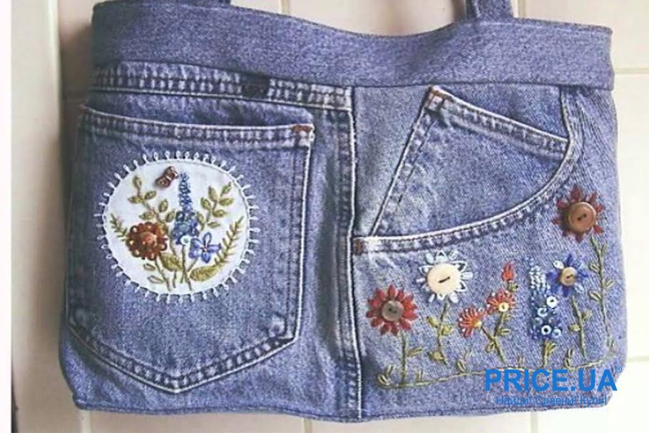 Как обновить летний гардероб, не покупая нового? Сумки из джинсов