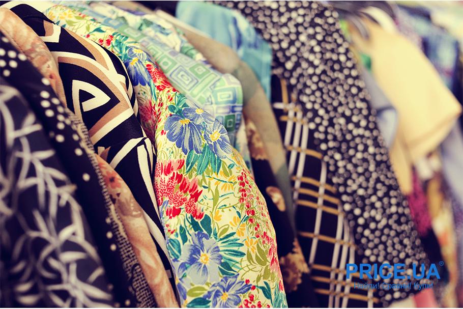 Как обновить летний гардероб, не покупая нового?  Секонд-хэнды и комиссионки