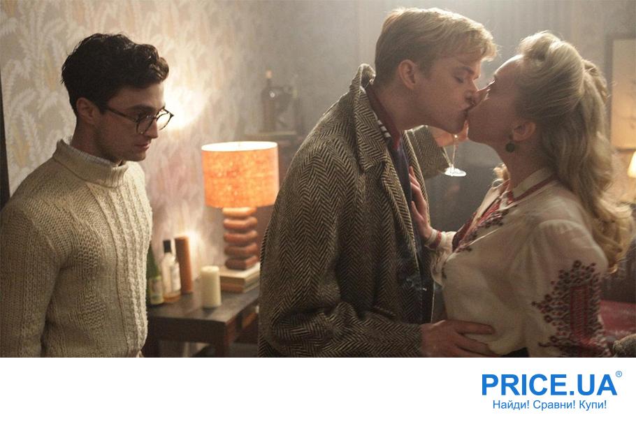 """Топ фильмов с актерами  из саги о Гарри Поттере. """"Убей своих любимых"""", 2013"""