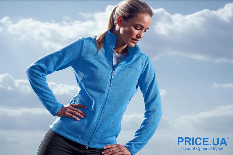 Как выбрать одежду для спорта и активного отдыха. Флис - важный элемент спортодежды