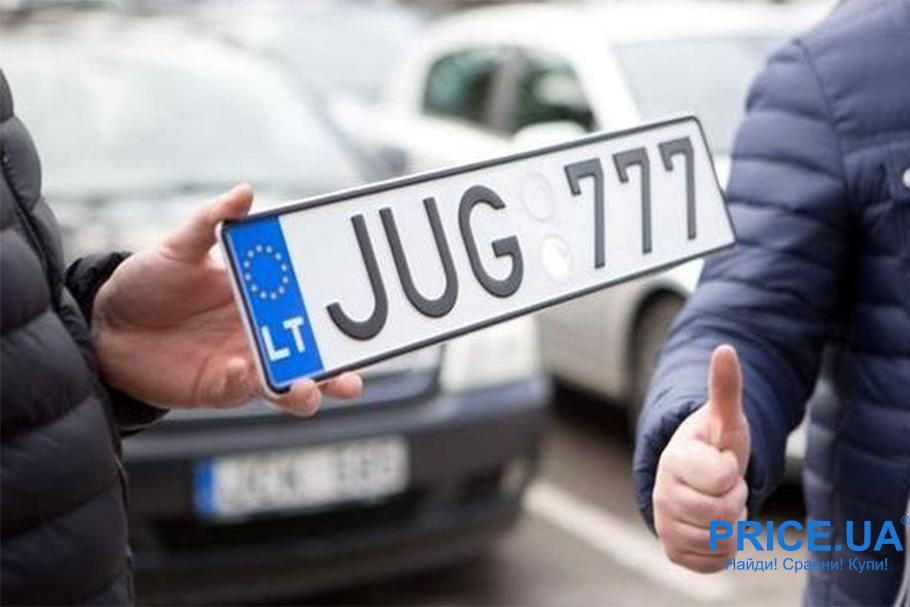 Рейтинг европейских стран, где лучше покупать авто. Литва