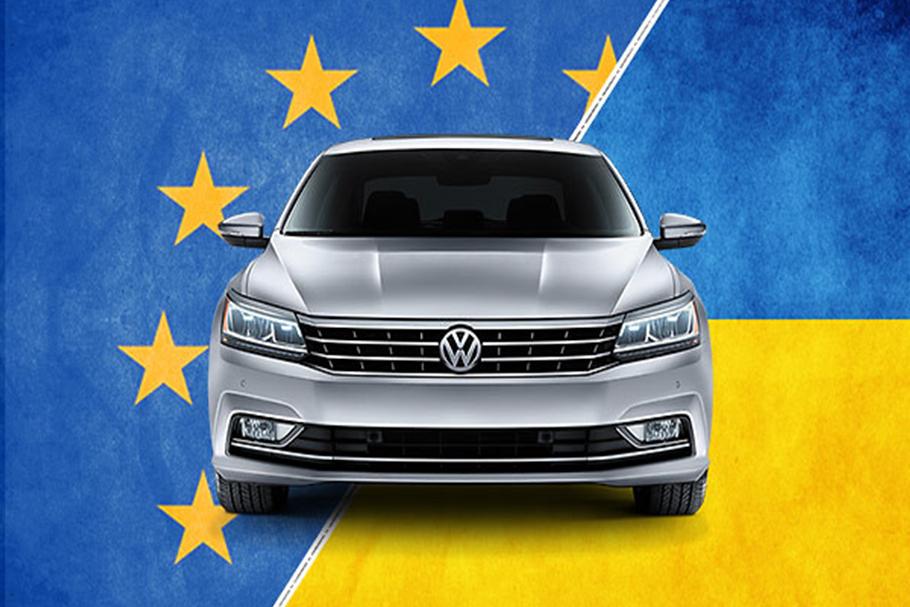 В каких странах ЕС лучше выбирать авто б/у | PriceMedia