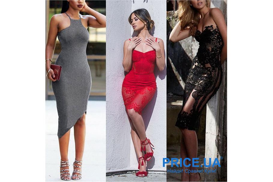 Список уже не модных трендов.Обтягивающие платья