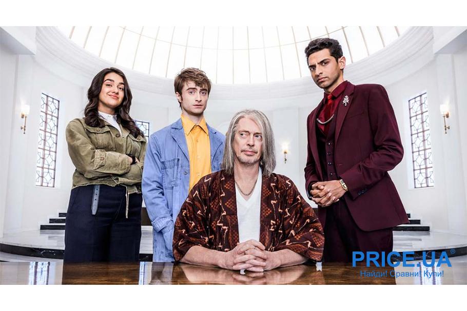 Подними настроение: топ ироничных сериалов. Чудотворцы (с 2019)