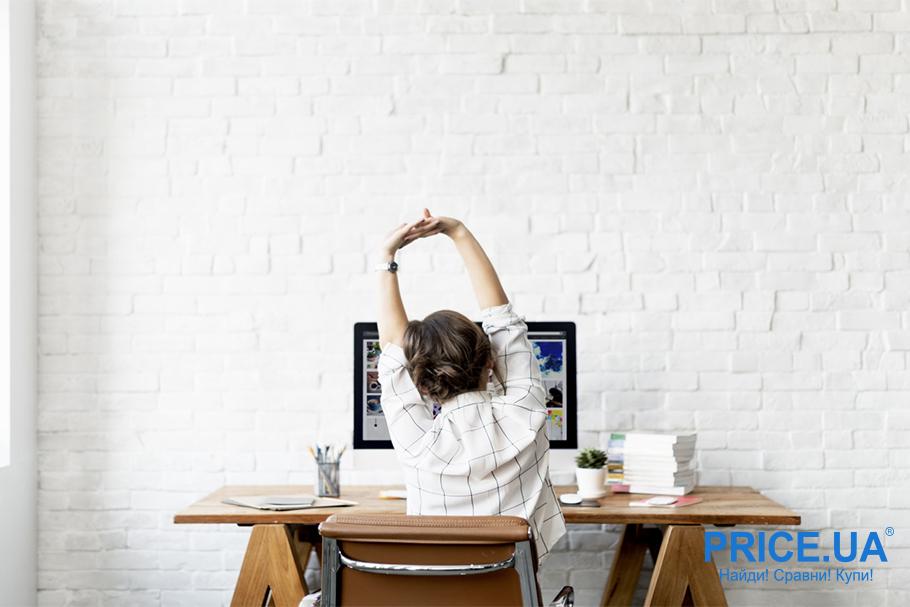 Мотивация для работы: в чем искать? Награждайте себя