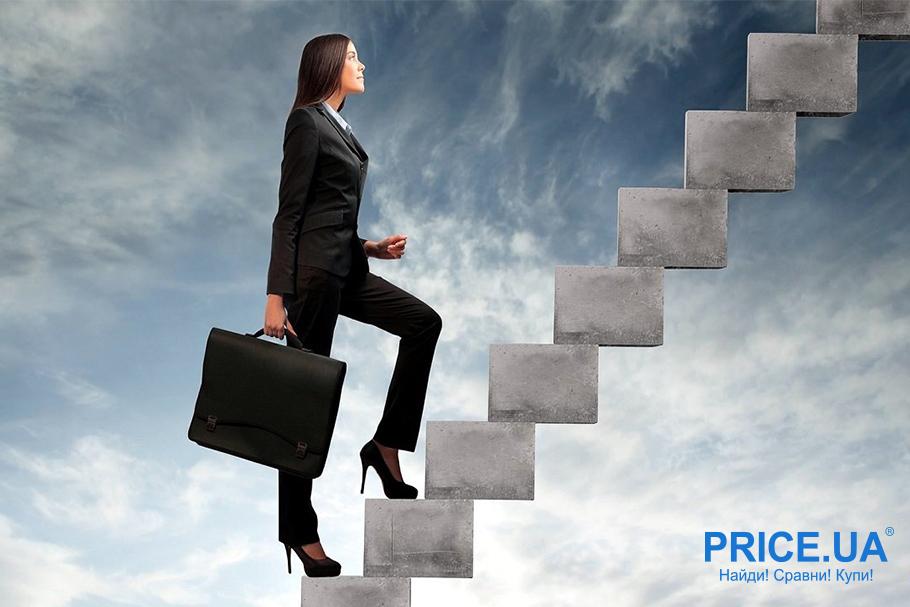 Мотивация для работы: в чем искать? Отслеживайте прогресс