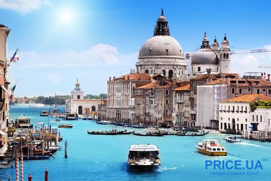 Топ романтических мест для медового месяца. Венеция