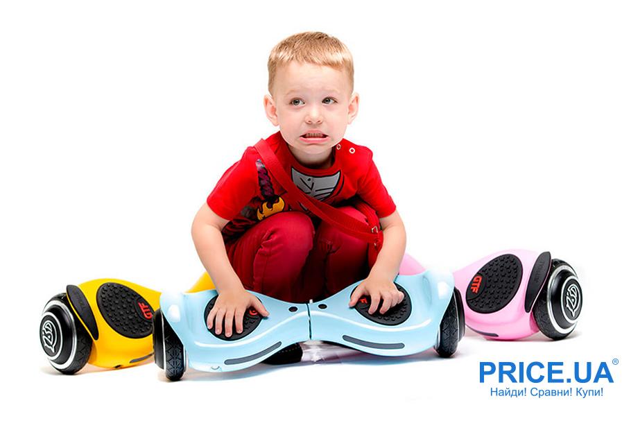 Как правильно выбирать гироборд? Гироборд для ребенка
