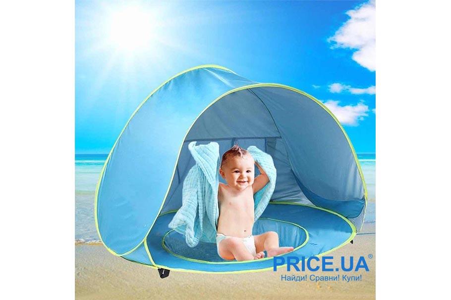 Безопасный отдых у моря с детьми: лайфхак. Защита от солнца